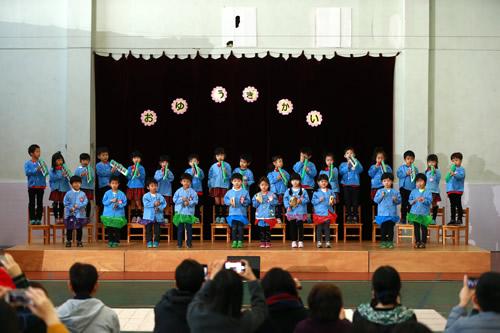 2018年 九河あおぞら幼稚園お遊戯会写真 その1