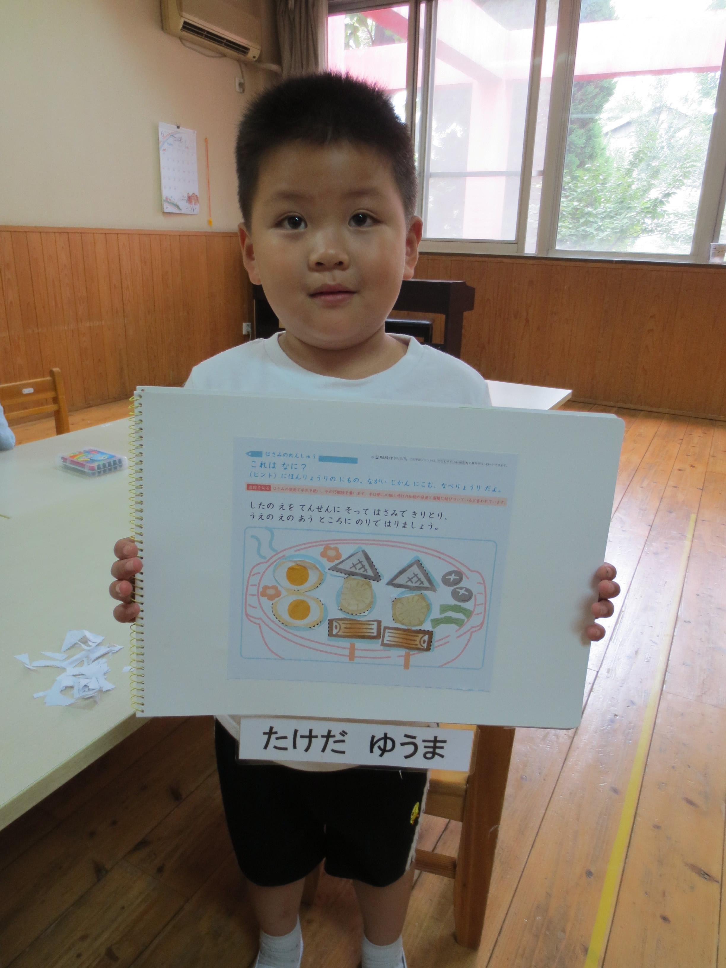 天津Kidsの7月の様子 写真 その4
