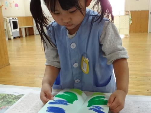 天津Kids11月の様子 写真 その2