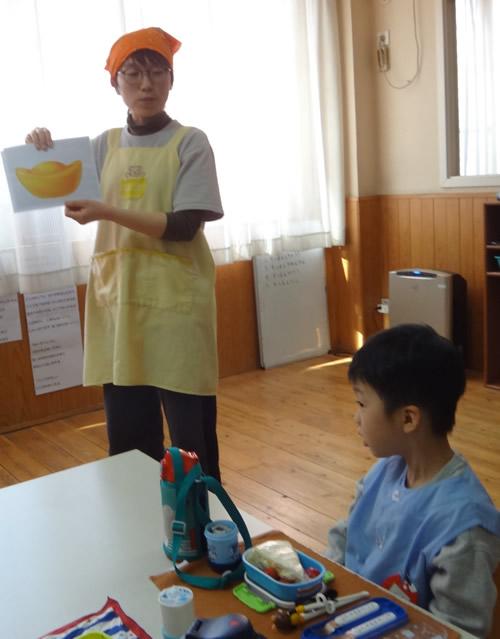 天津Kids2月の様子 写真 その5