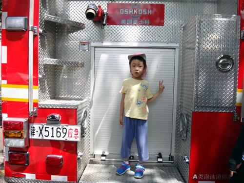 6月天津Kidsの様子 写真 その3