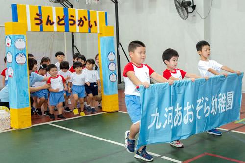 9月天津Kidsの様子 写真 その3